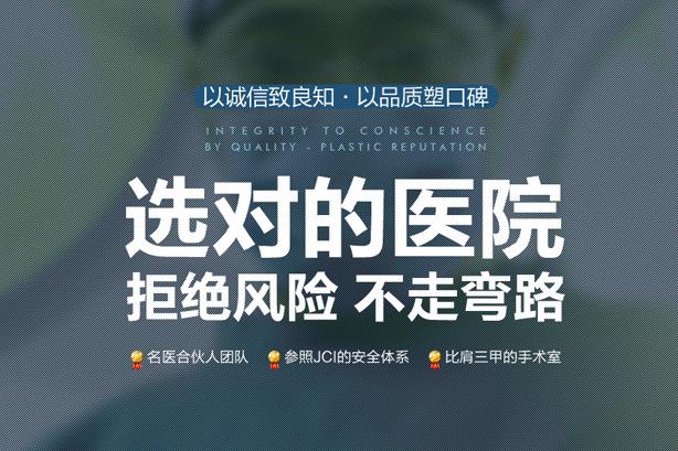北京医疗美容医院开展手卫生培训